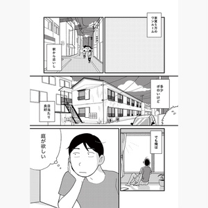 あかるい日陰 [1]