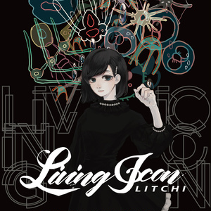 Living Icon