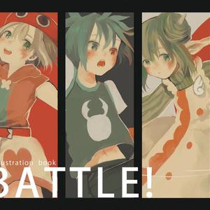 【ぷよぷよ】battle!【イラスト集】
