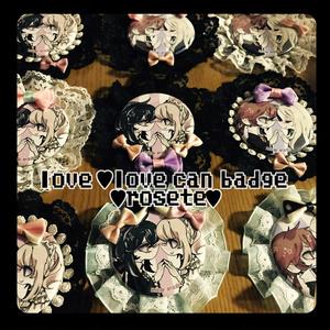 love♡love rosette