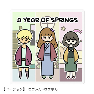 A YEAR OF SPRINGS ステッカー - ロゴ入り/ロゴなし