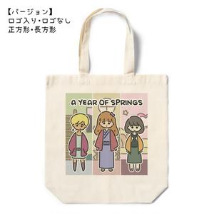 A YEAR OF SPRINGS エコバッグ - ロゴ入り/ロゴなし (正方形/長方形)