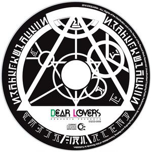 DEAR LOVERS