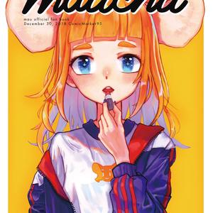 【C95 新刊】mauchu