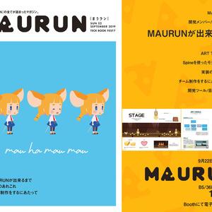 【冊子版】MAURUN