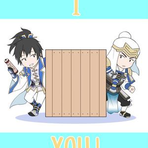 I wanna YOU!