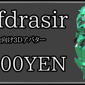 Lifdrasir【VRChat想定3Dモデル】