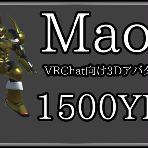 Maoh【VRChat想定3Dモデル】