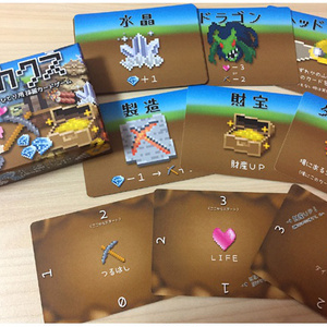 一人用採掘カードゲーム『ピッカクス』
