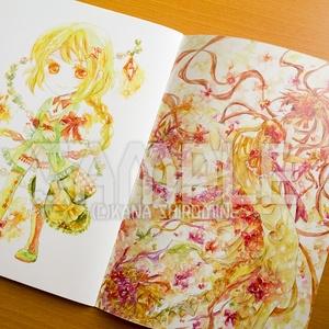 【創作フルカラーイラスト集】UNDER:8 vol.2