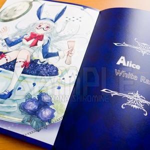 アリスの肖像【創作フルカラーイラスト集】