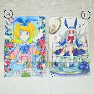 創作アリスポストカード2種