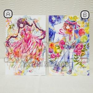 水彩イラストポストカード