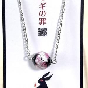 ホタルガラス桜🌸一粒ネックレス