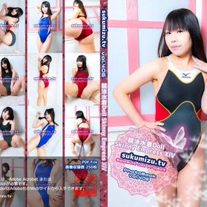 競泳水着Doll Skinny Empress XIV