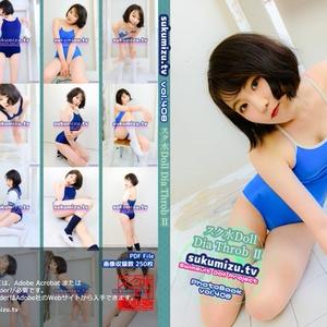 スク水Doll Dia Throb Ⅱ