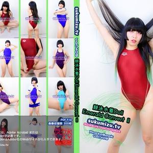 競泳水着Doll Emerald Convert Ⅱ