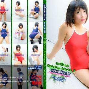 スク水Doll Sphene Acute Ⅱ