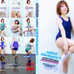 スク水Doll Dolce Spumone Ⅱ