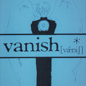 vanish【PDF】