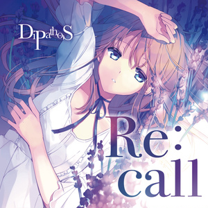 Re:call (DL版)
