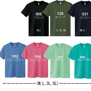 受注【4L/5L】ドライメッシュぐみんTシャツ