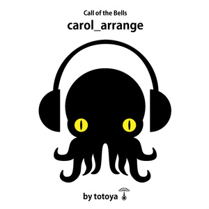 【BGM素材】carol_arrange