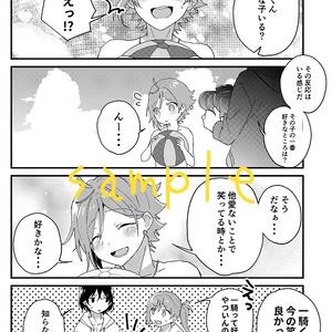 どるちぇ日記-出張版-