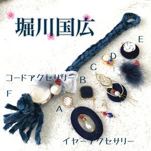 刀剣乱舞 土方組 イメージアクセサリー