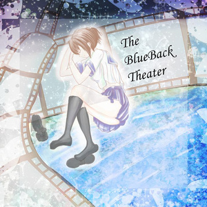 The BlueBack Theater(DL版)