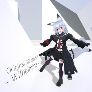 【オリジナル3Dモデル】Wilhelmina [ヴィルヘルミーナ]