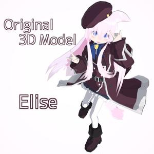 【オリジナル3Dモデル】Elise [エリーゼ]