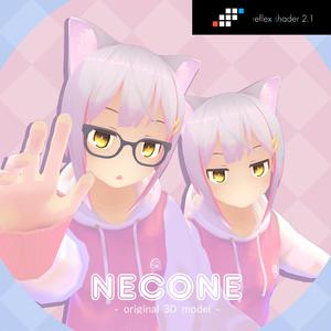 オリジナル3Dモデル『NECONE』