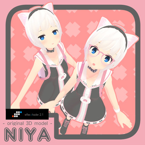 オリジナル3Dモデル『NIYA』