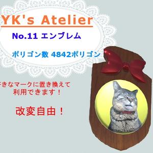 【YK's Atelier】エンブレム