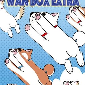 WAN BOX EXTRA (同人誌)