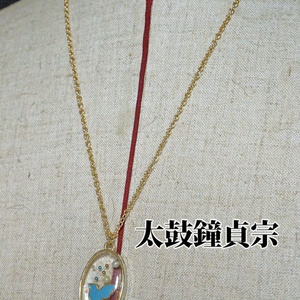 刀剣乱舞 太鼓鐘貞宗 イメージペンダント