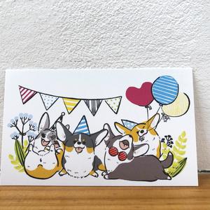 コーギーパーティメッセージカード