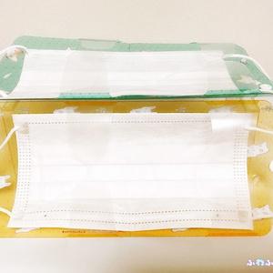 クリア抗菌マスクケース[2種]