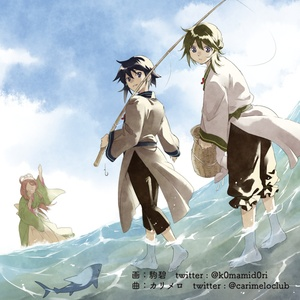 古事記 其ノ陸「天孫降臨〜そして新たな旅立ちへ」(CD)
