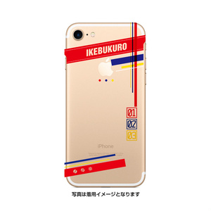 ヒプノシスマイク IKEBUKURO iPhoneケース