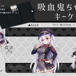 【受注生産予約】吸血鬼ちゃんキーケース