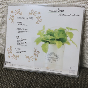 mint*tea Kyoka vocal collection