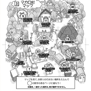 【ビストロシリーズ③】~魅惑の金色祭巡り~ ◆クリックポスト送料185円◆