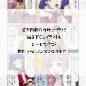 魔女と少年(あんしんBOOTHパック 送料 ¥310)