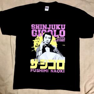 新宿ジゴロ・伏見直樹(Tシャツ)