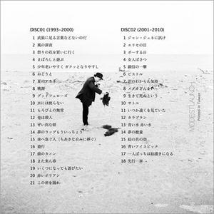 友川カズキ ベスト盤CD『先行一車 P.S.F. RECORDS YEARS 1993-2010』※初回500枚・公式サイト直販orライブ会場物販限定でボーナスディスク(未発表バージョン・貴重ライブテイク含む全6曲)付き