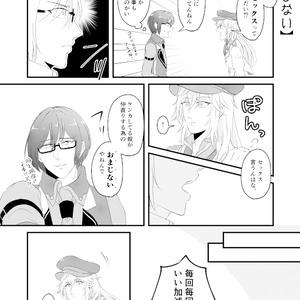 ツキシロ観察日記
