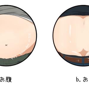 子豚ちゃん缶バッジ