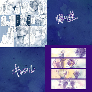 ※通常発送※【あんスタ】MOMENT WINTER【漫画・イラスト本】
